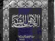Al Junnah Li Ahlus Sunnah , Maulana Abdul Ghani Patialvi ra