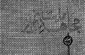 Roznamah Al Jamiat Mujahid i Millat Number,Maulana Hifzur Rahman Seoharvi ra