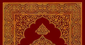 Fathur Rahman,Shah Waliullah ra