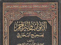 al Abwab wa al Tarajim li Sahih al Bukhari, Sheikh ul Hadith Maulana Zakariya Kandhalvi ra,Maulana Dr Waliuddin bin Taqiuddin Nadwi Sahib,Maulana Dr Taqiuddin Nadwi Sahib