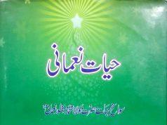 Hayat-i-Nomani,Maulana Manzoor Nomani ra