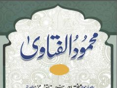 Mahmood ul Fatawam,Mufti Ahmad Khanpuri
